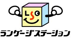 大阪のランゲージステーションベトナム語教室